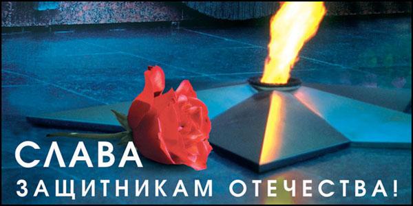 http://www.polkovodci.com/poisk/images/stories/58809722_9may.jpg